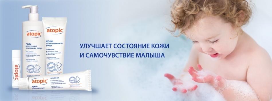 A pikkelysömörös bőr ápolása
