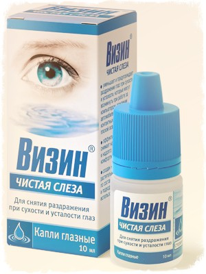 Rosacea tünetei és kezelése - HáziPatika