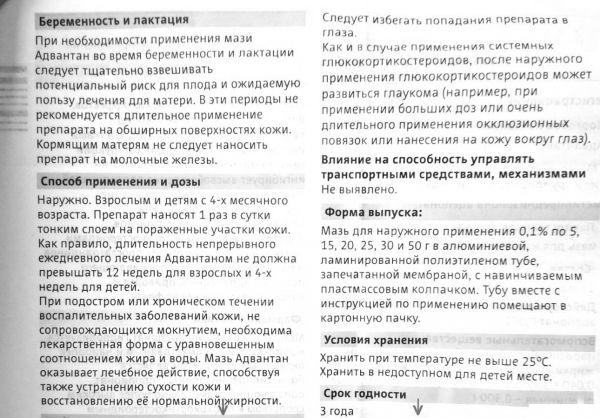 PikkelysĂśmĂśr kezelĂŠse - Arany KĂgyĂł Patika - atarhely.hu - Online Patika