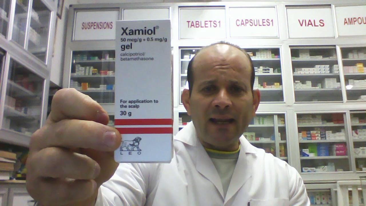 XAMIOL 50 µg/0,5 mg/g gél (1x15g)