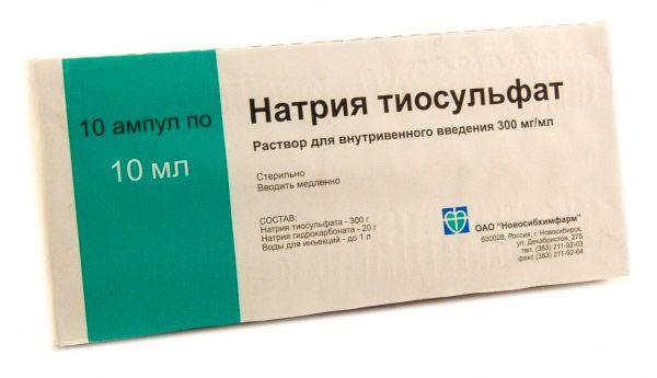 intravénás gyógyszerek pikkelysömörhöz
