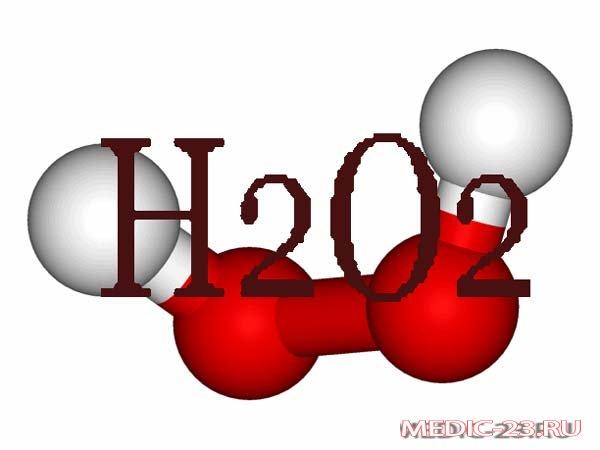 A köröm gombából származó hidrogén-peroxid: vélemények, kezelés